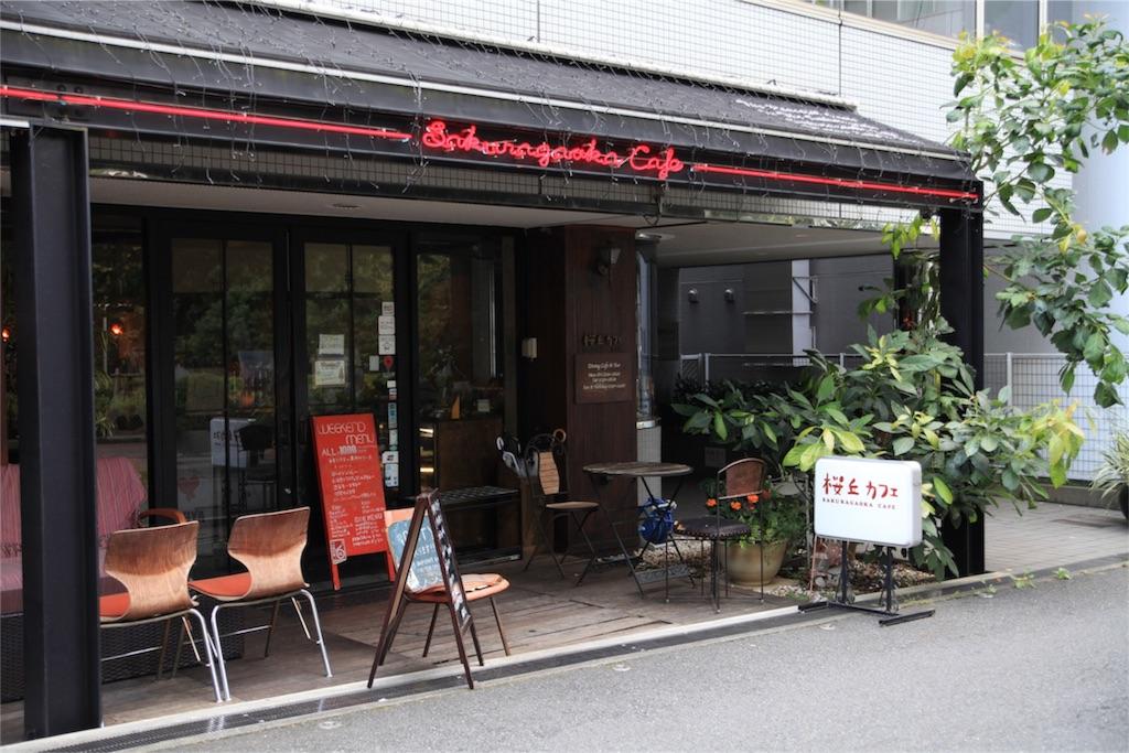 f:id:Tokyo-hitsumabushi:20160922161041j:image
