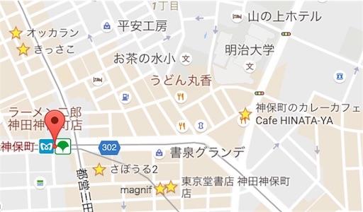 f:id:Tokyo-hitsumabushi:20161015222925j:image