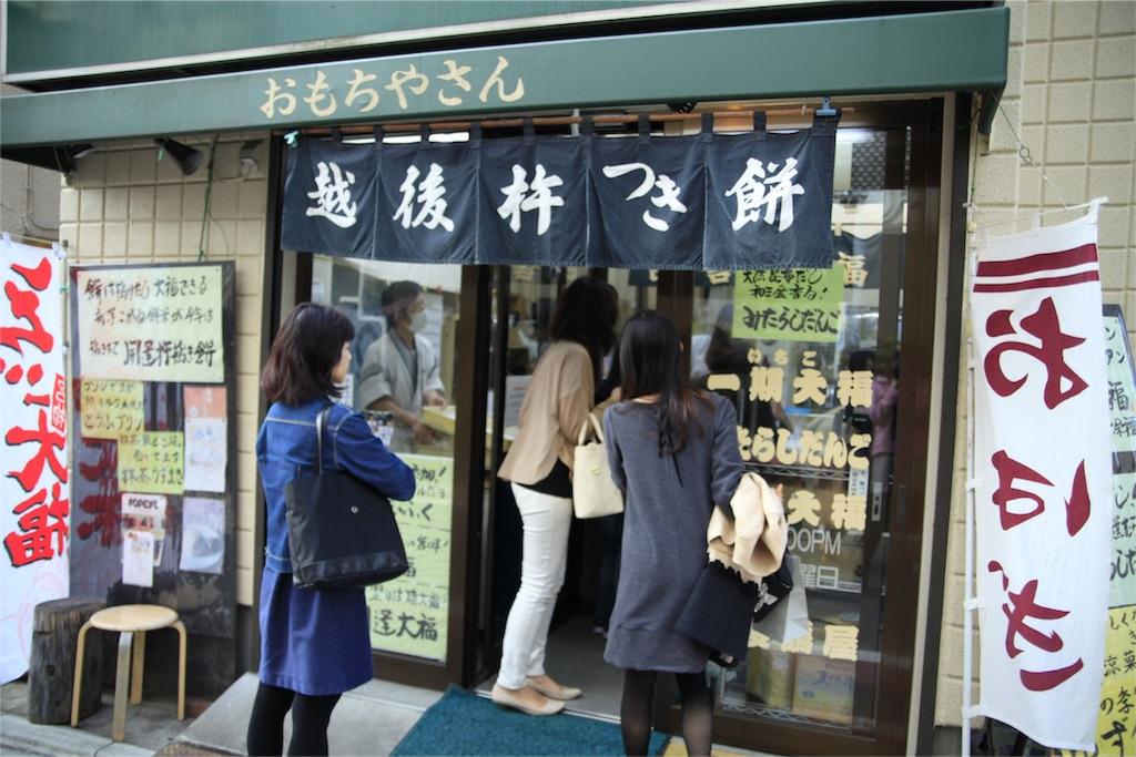 f:id:Tokyo-hitsumabushi:20161121230823j:image