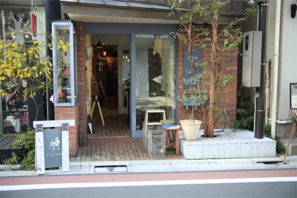 f:id:Tokyo-hitsumabushi:20161121231138j:image