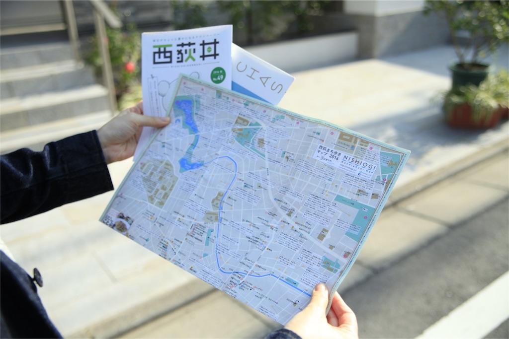 f:id:Tokyo-hitsumabushi:20161121231227j:image
