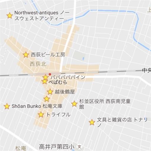f:id:Tokyo-hitsumabushi:20161129184540j:image