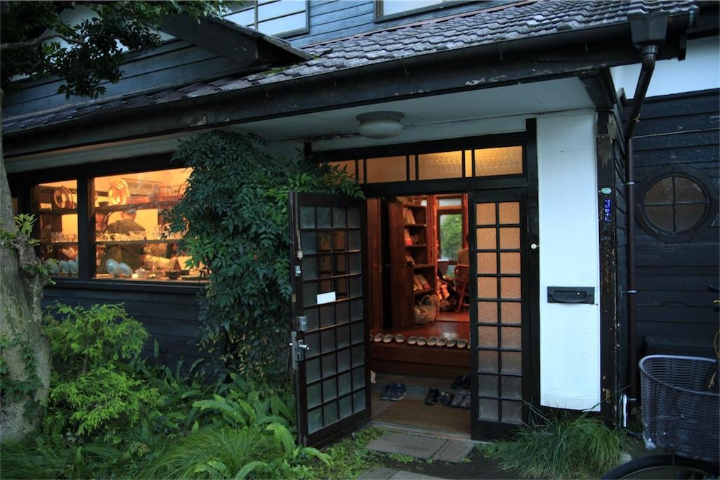 f:id:Tokyo-hitsumabushi:20161228230717j:image