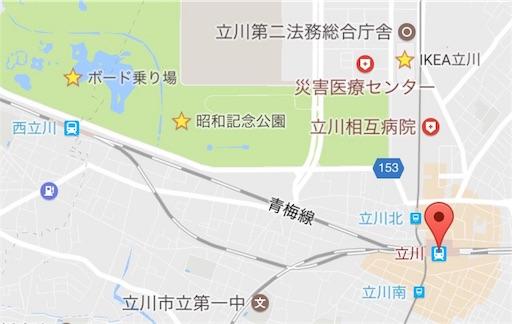 f:id:Tokyo-hitsumabushi:20170121114028j:image