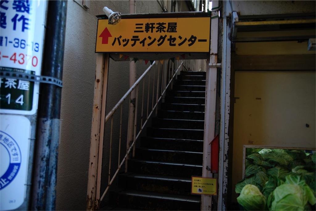 f:id:Tokyo-hitsumabushi:20170216151703j:image