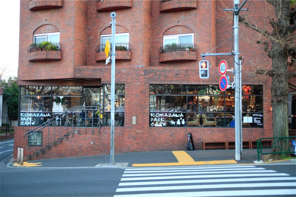 f:id:Tokyo-hitsumabushi:20170216152320j:image
