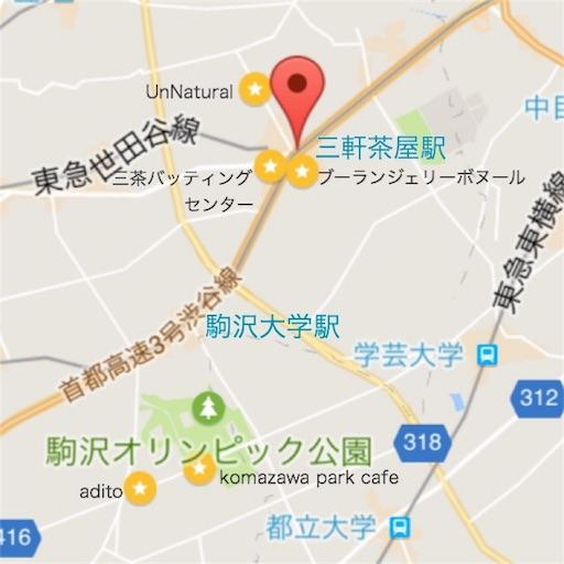 f:id:Tokyo-hitsumabushi:20170226112114j:image