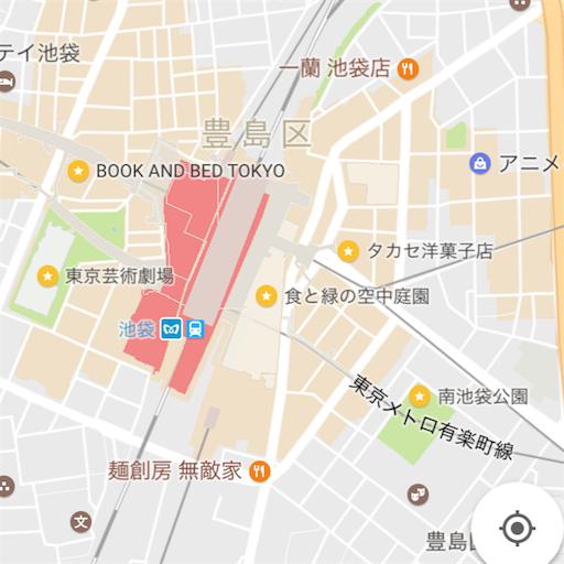 f:id:Tokyo-hitsumabushi:20170324081401p:image