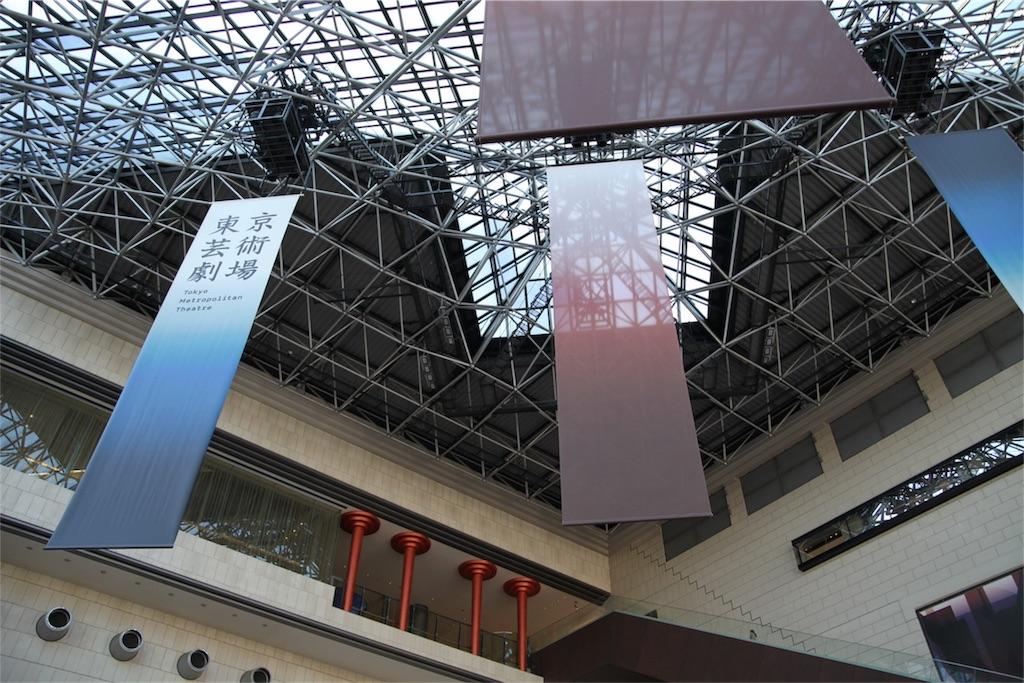 f:id:Tokyo-hitsumabushi:20170817101533j:image