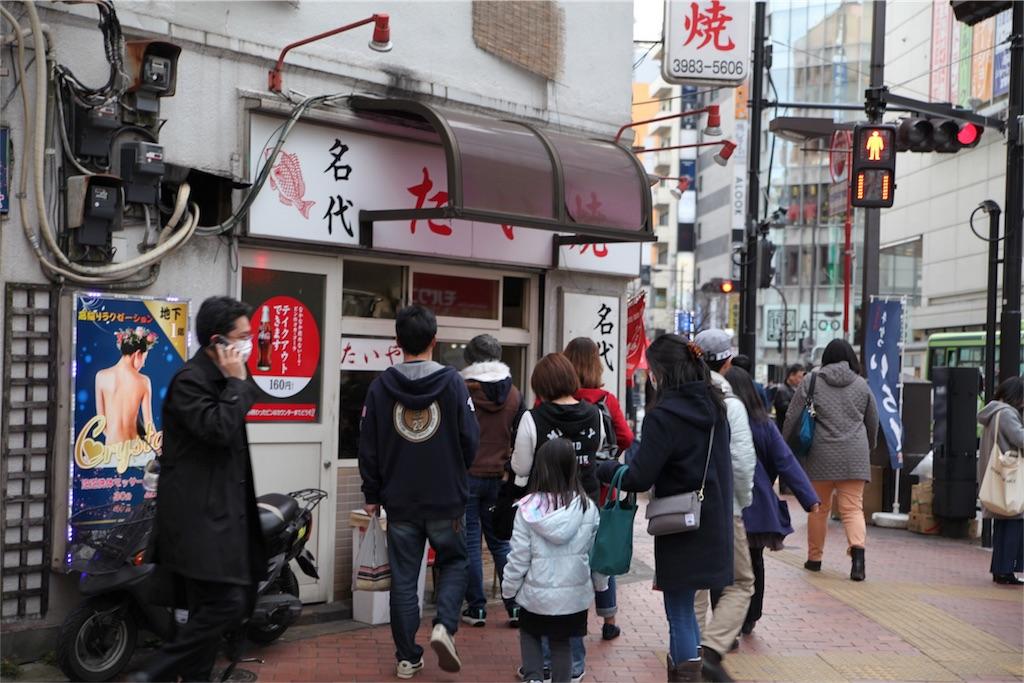 f:id:Tokyo-hitsumabushi:20170817101929j:image