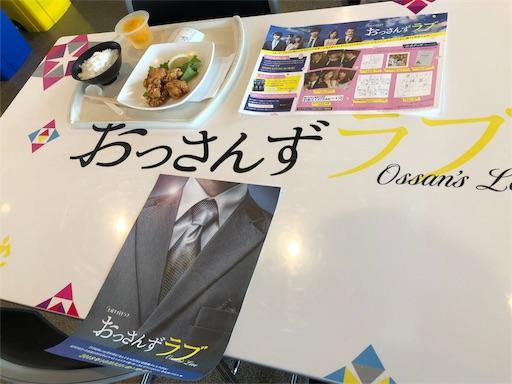 f:id:Tokyo1985:20180722132223j:image