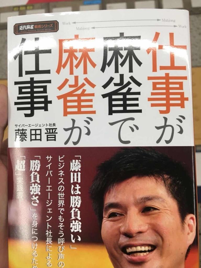 f:id:TokyoCD:20180803133922j:plain