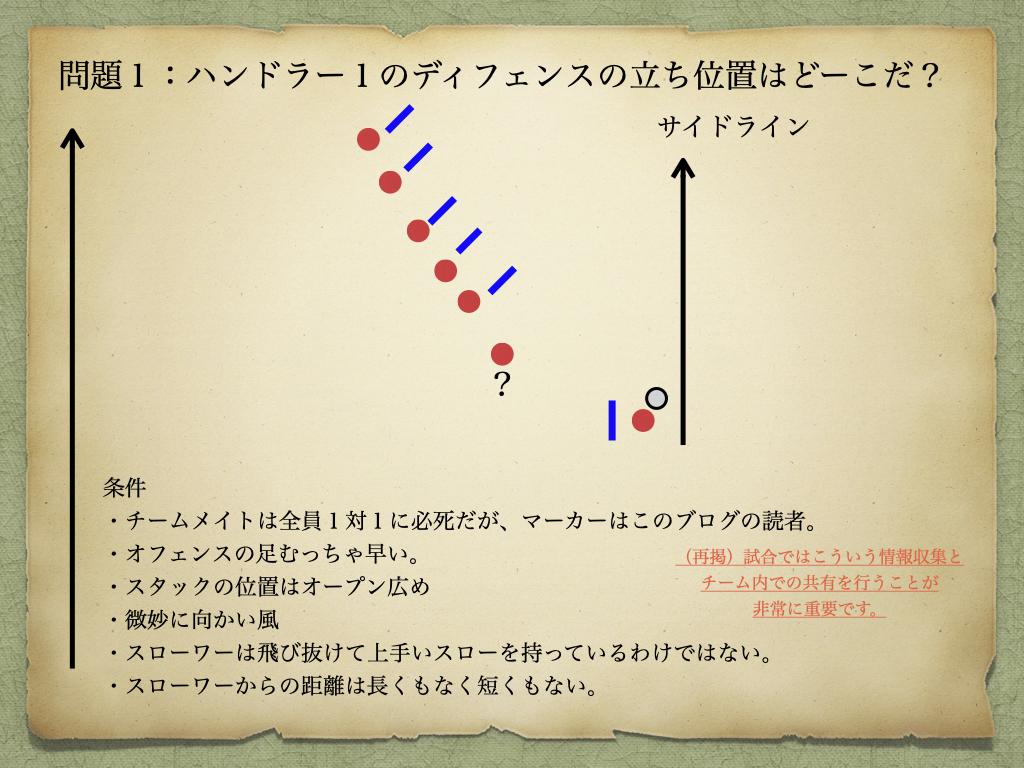 f:id:TokyoDarwin:20200509115849j:plain