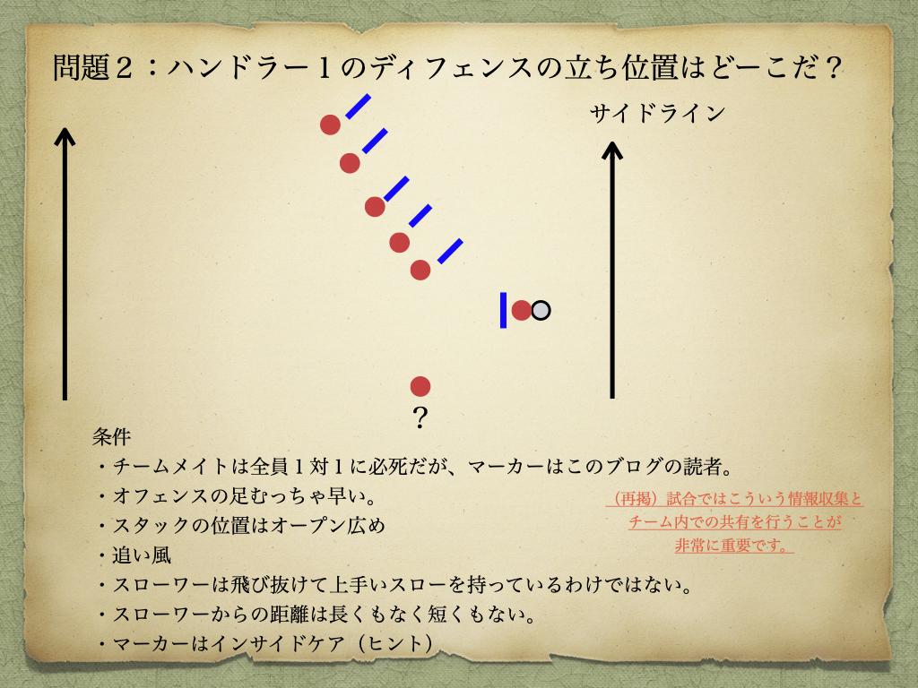f:id:TokyoDarwin:20200509120139j:plain