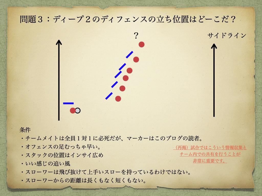 f:id:TokyoDarwin:20200509120237j:plain