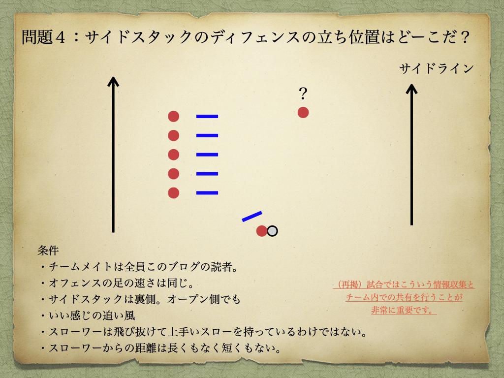 f:id:TokyoDarwin:20200509120404j:plain