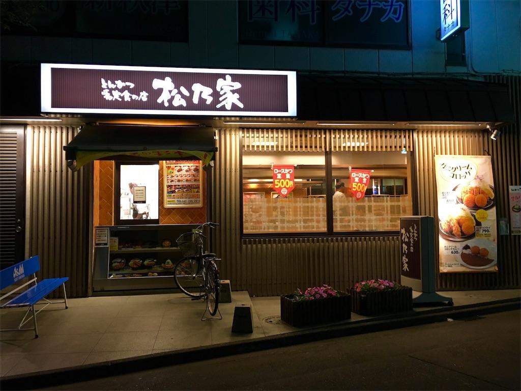 f:id:TokyoGyango:20160506222432j:image