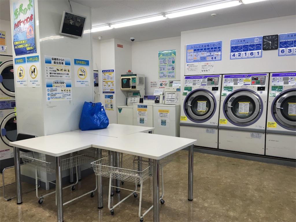 f:id:TokyoGyango:20160718195255j:image