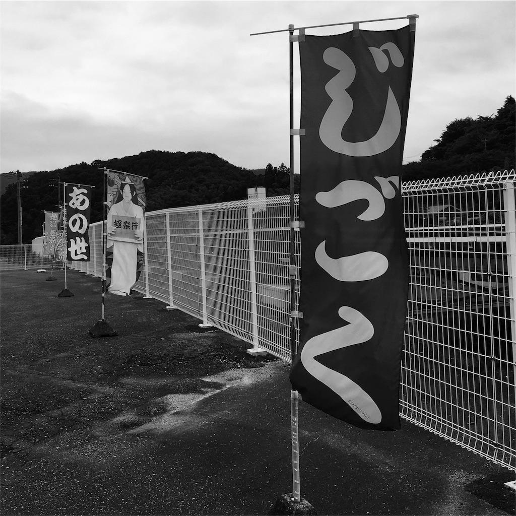 f:id:TokyoGyango:20161204210554j:image