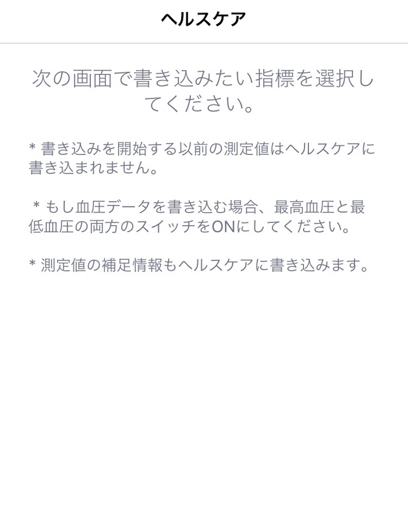 f:id:TokyoGyango:20170220234014j:image