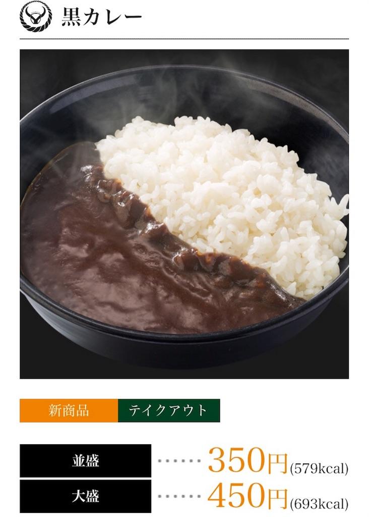 f:id:TokyoGyango:20170510205936j:image