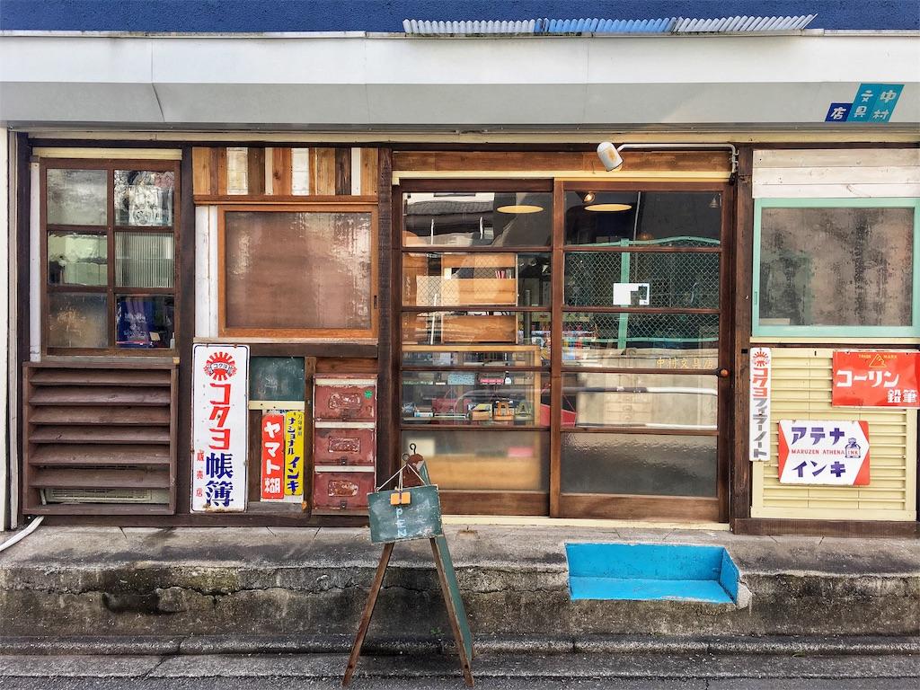 f:id:TokyoGyango:20190216001032j:image