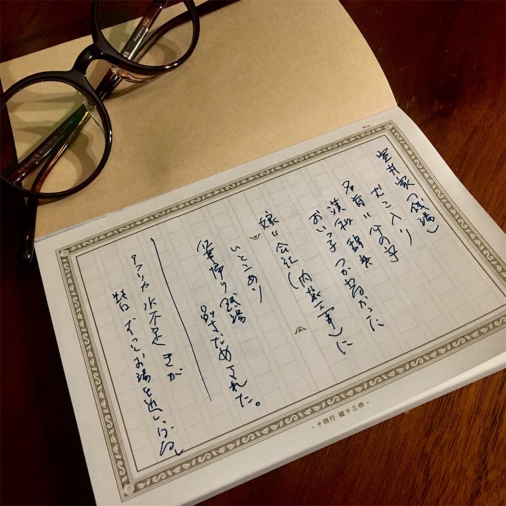 f:id:TokyoGyango:20190225203425j:image
