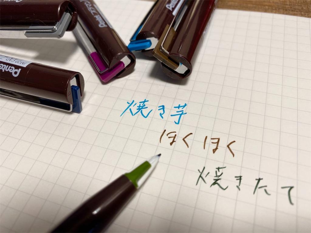 f:id:TokyoGyango:20191019145448j:image