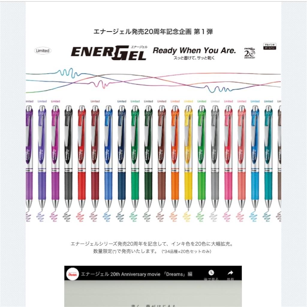 f:id:TokyoGyango:20211017175159j:image