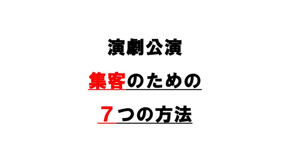 f:id:Tokyo_BBS:20180720175444p:plain