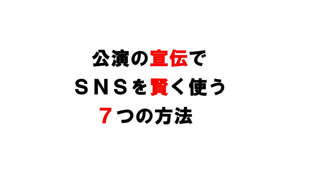 f:id:Tokyo_BBS:20180723205657p:plain