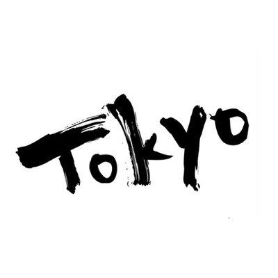 f:id:Tokyo_BBS:20180810160510j:plain