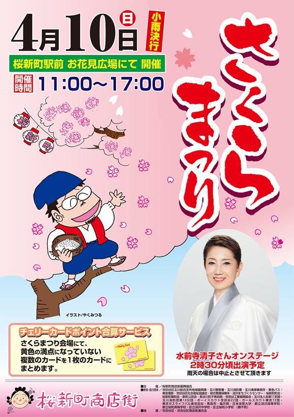 f:id:Tokyo_Local:20170308155212j:plain