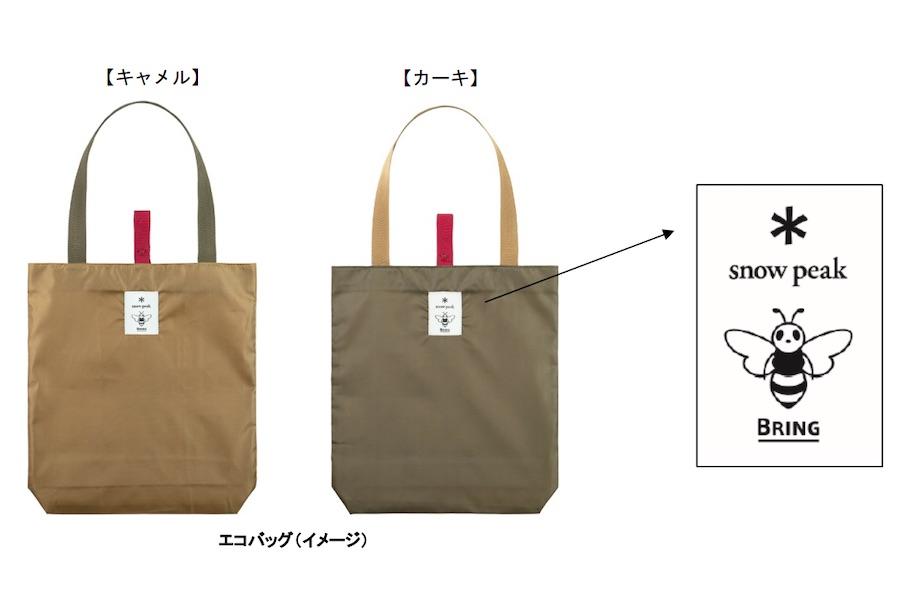 f:id:Tokyo_Style:20200622205752p:plain