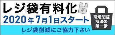 f:id:Tokyo_Style:20200622210159p:plain