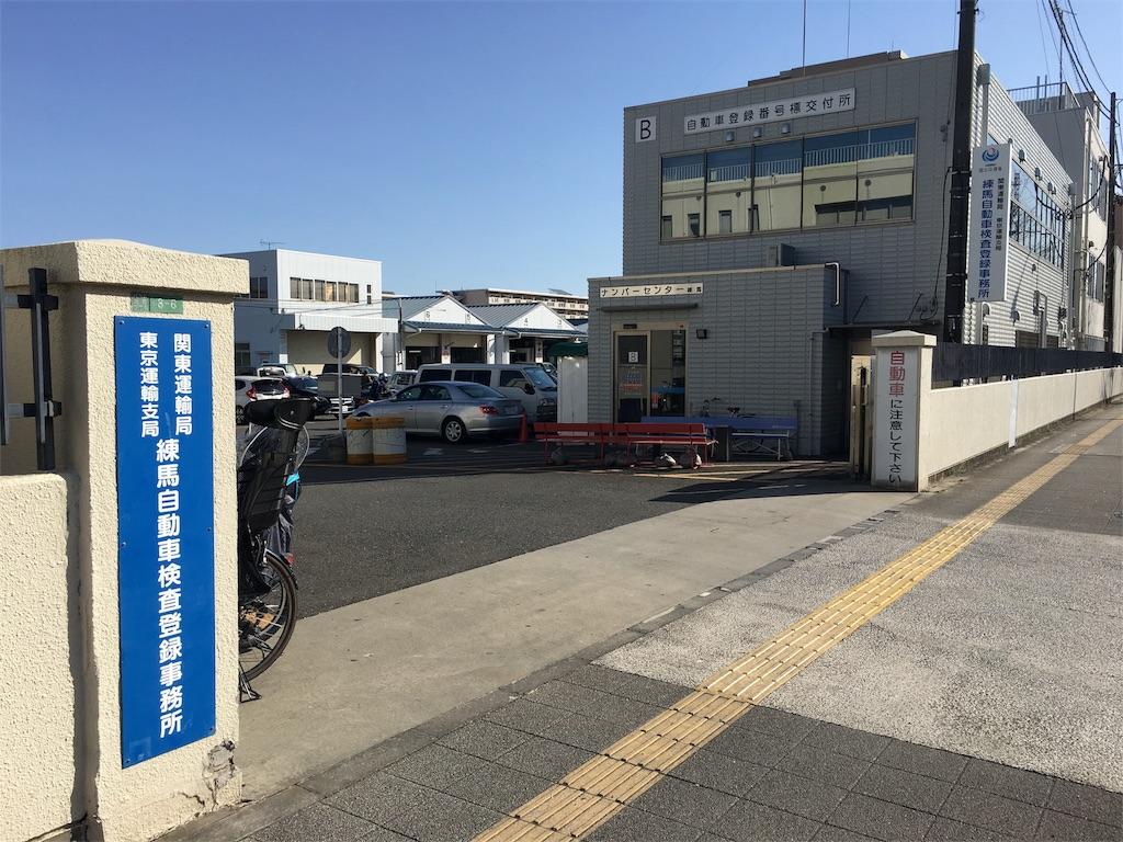 f:id:Tokyoite:20170209193123j:image