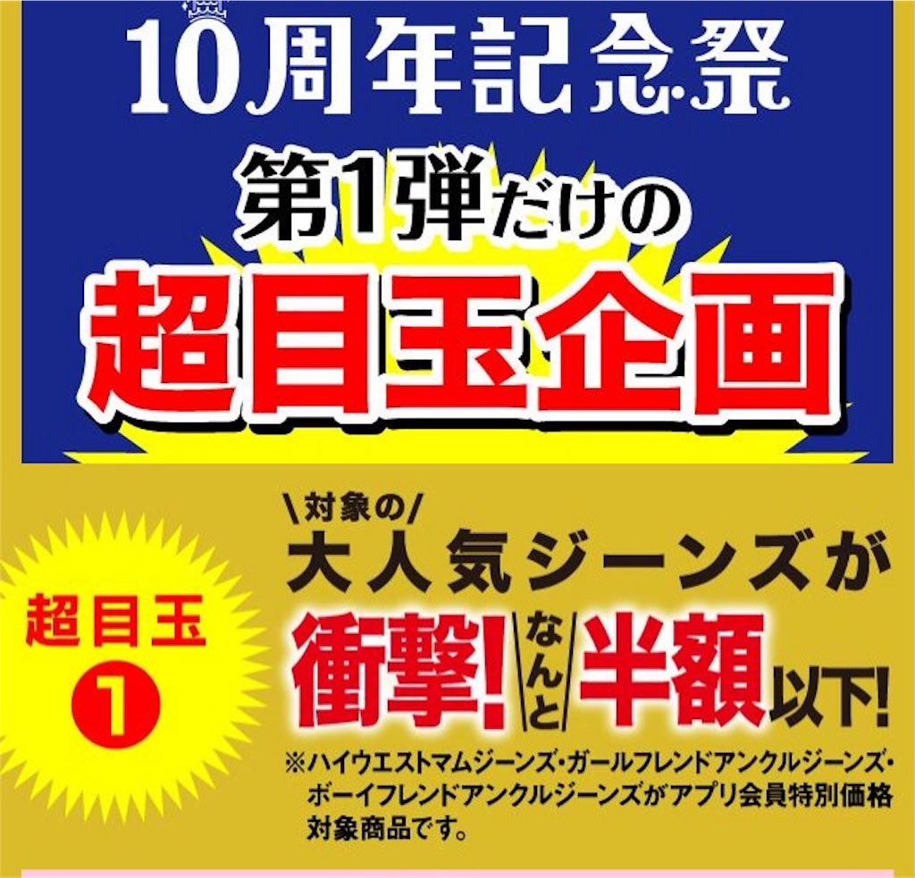 f:id:Tokyoyonyon:20161007103923j:image