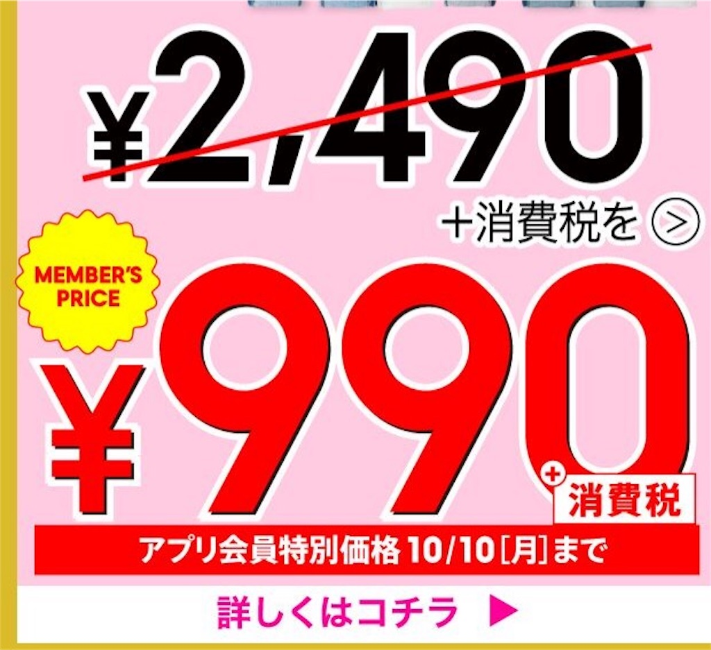 f:id:Tokyoyonyon:20161007104303j:image