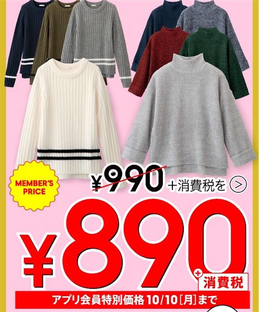 f:id:Tokyoyonyon:20161007104404j:image