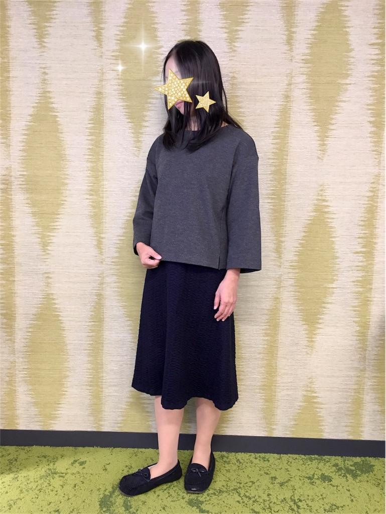 f:id:Tokyoyonyon:20161010122541j:image