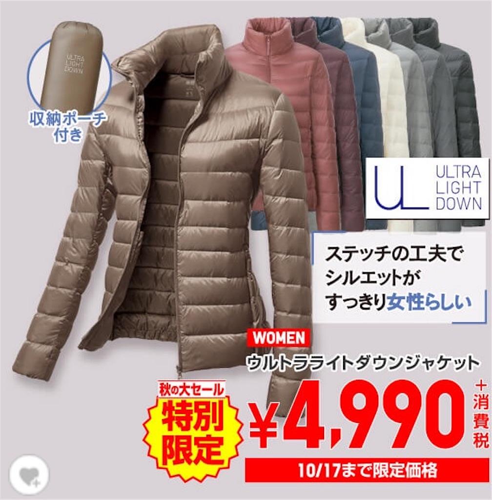 f:id:Tokyoyonyon:20161014122942j:image