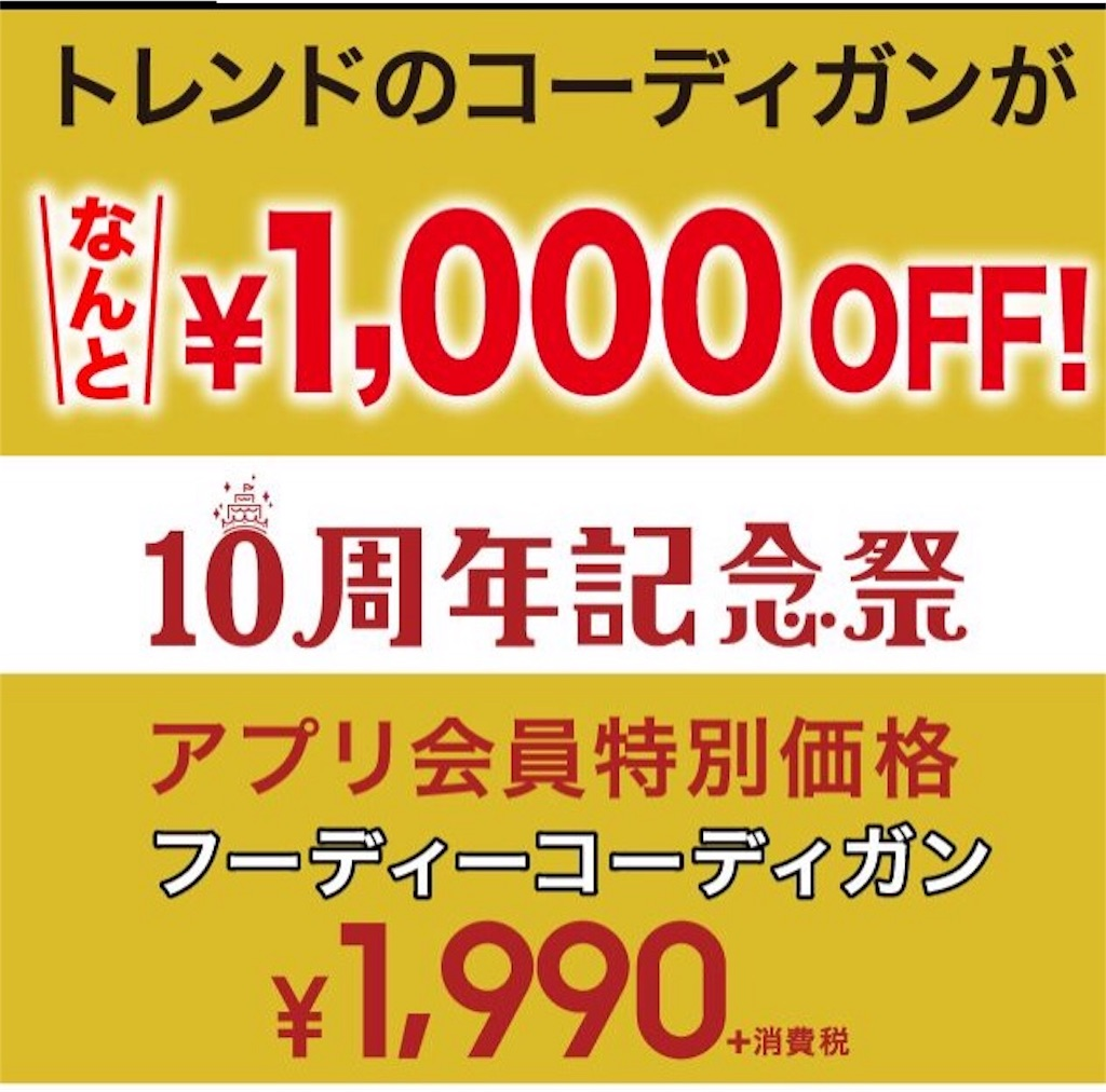 f:id:Tokyoyonyon:20161014124312j:image