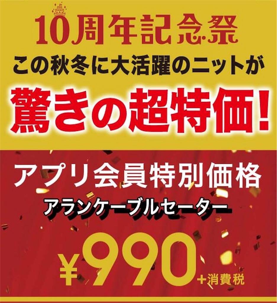 f:id:Tokyoyonyon:20161021100610j:image