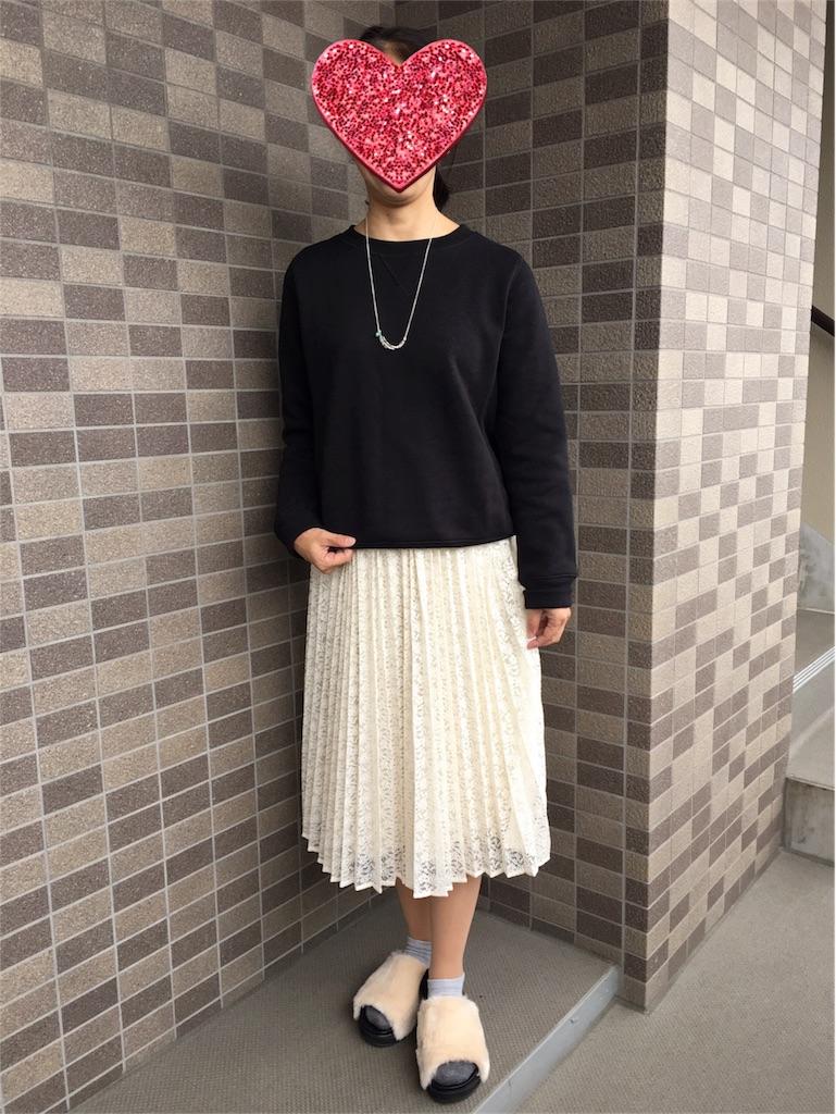 f:id:Tokyoyonyon:20161022123057j:image