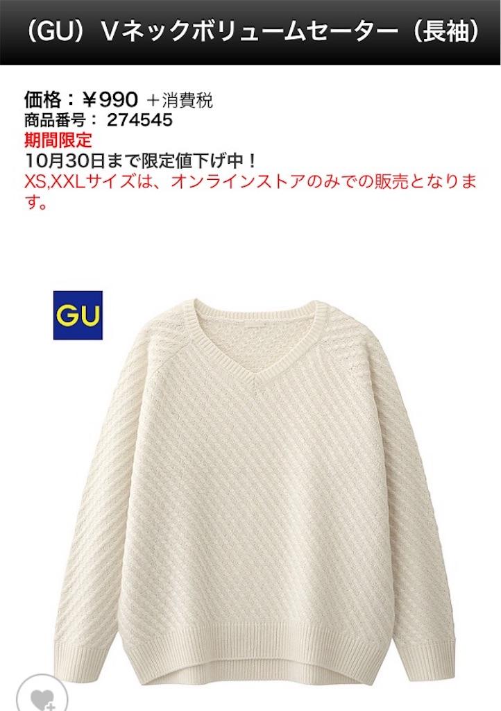 f:id:Tokyoyonyon:20161028083032j:image