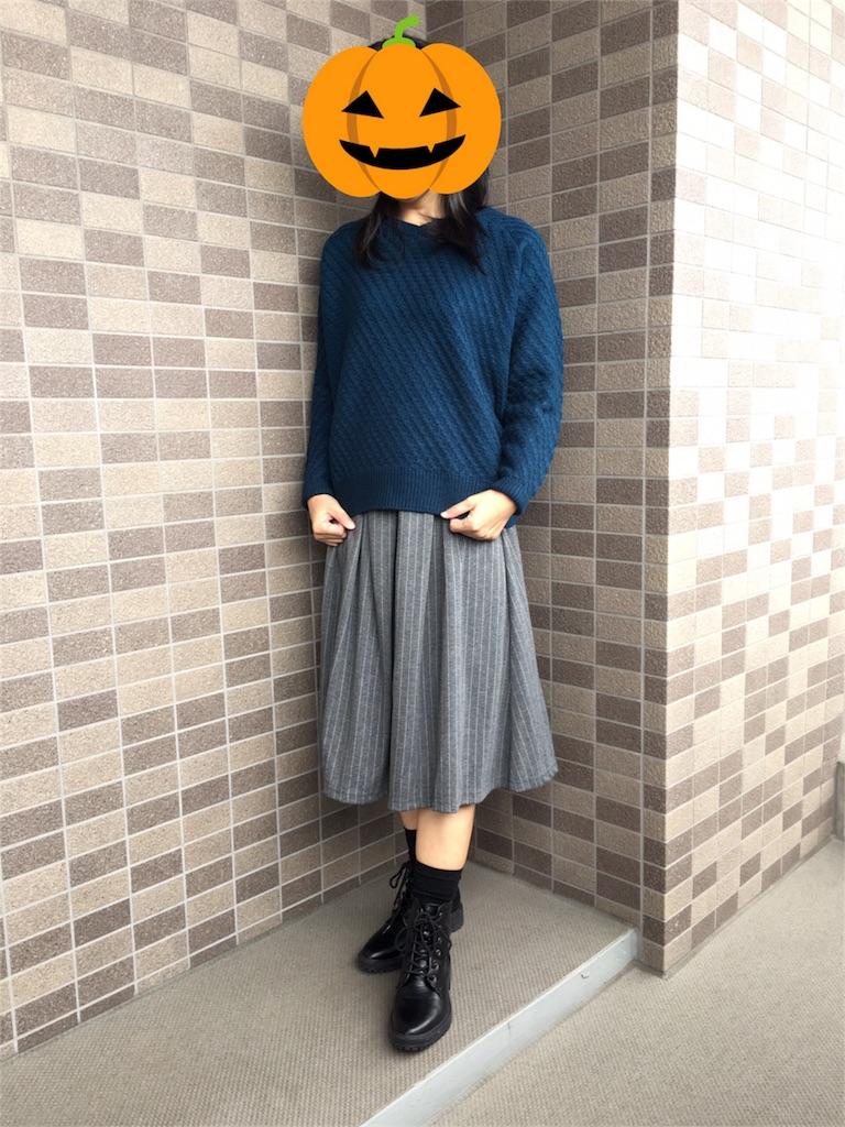 f:id:Tokyoyonyon:20161030162759j:image