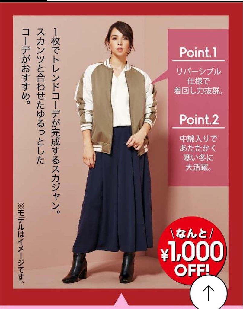 f:id:Tokyoyonyon:20161103082643j:image