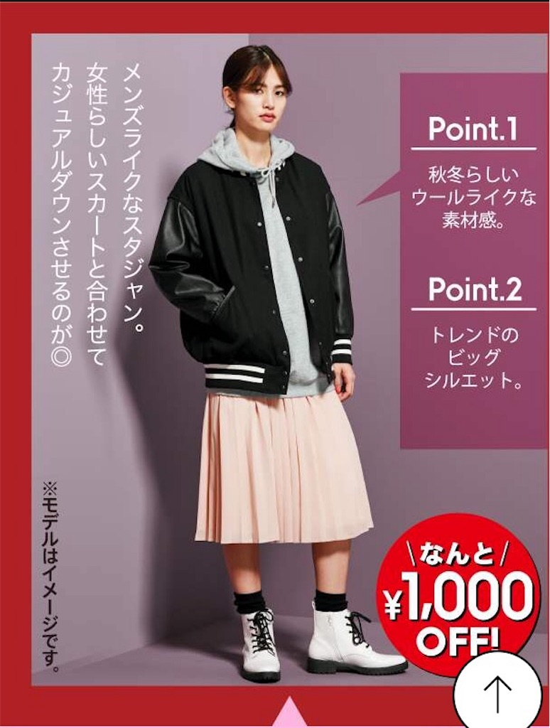 f:id:Tokyoyonyon:20161103082823j:image