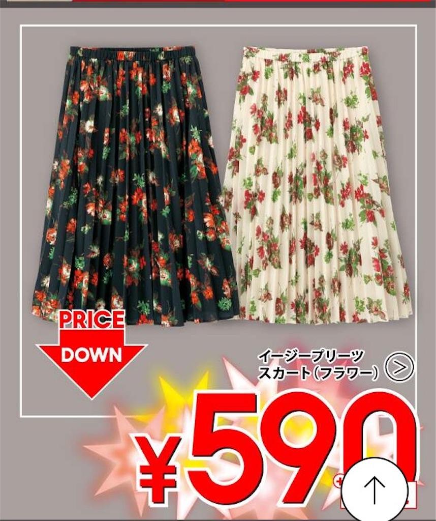 f:id:Tokyoyonyon:20161103172617j:image