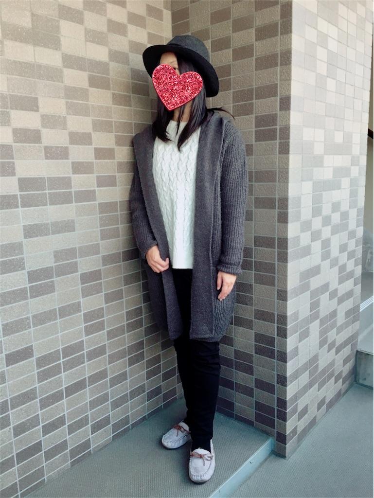 f:id:Tokyoyonyon:20161104165829j:image